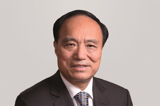 Houlin Zhao - International Telecommunication Union Secretary General